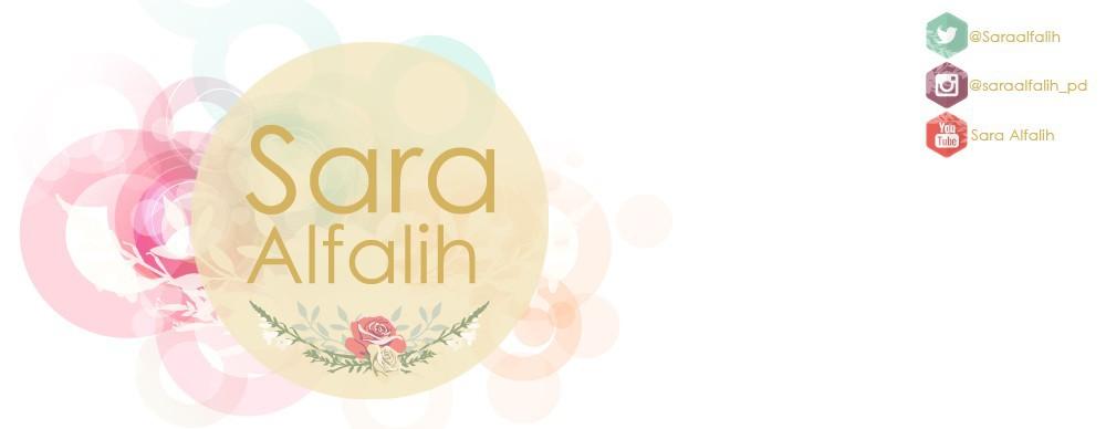 Sara Alfalih ساره الفالح